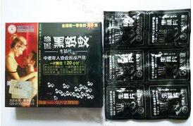 Black-Ant-Pills